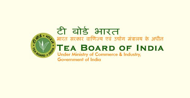 Tea Board of India Drawing Painting Competition 2021