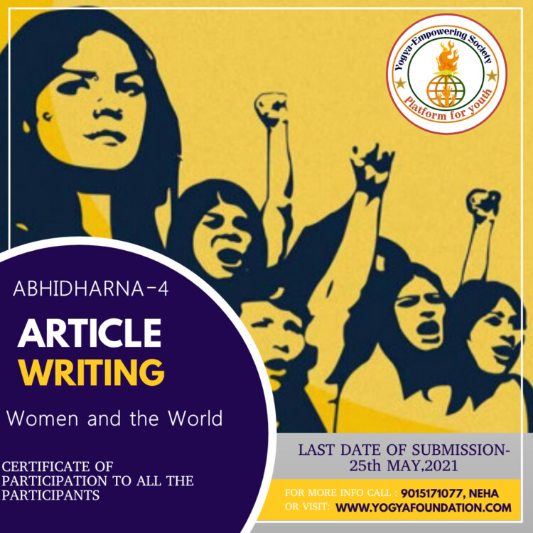 Abhidharna 4: Article Writing Competition by Yogya- Empowering Society: No Fees, Register by May 25 [Redirects to Lawctopus]