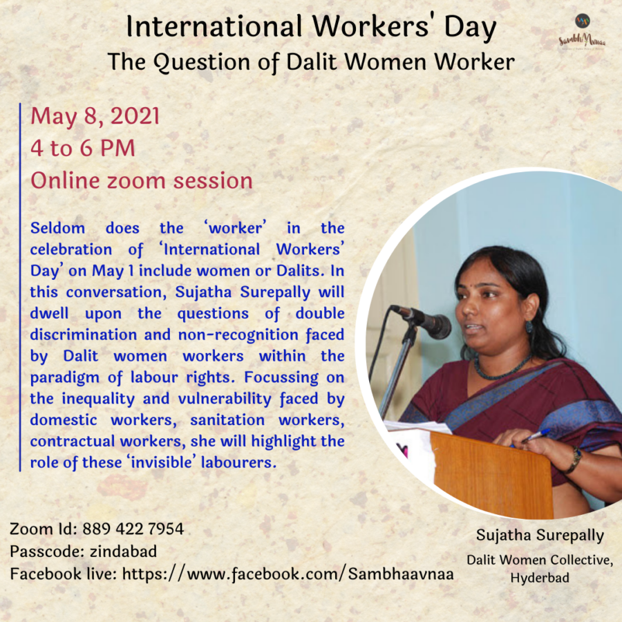 Online Programme on 'The Question of Dalit Women Worker with Sujatha Surepally' by Sambhaavnaa Institute [May 8; 4:00 PM]: Register Now!