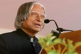 Abdul Kalam Technology Innovation National Fellowship 2021 [Grants Upto Rs. 16 L + Stipend Rs. 25k/Month]: Apply by June 30
