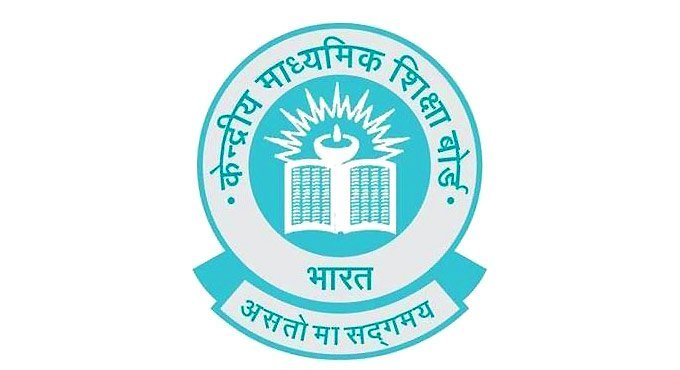 CBSE Honour for Excellence in Teaching and School Leadership 2020-21