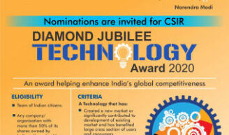 Call for Nominations: CSIR Diamond Jubilee Technology Award 2020 [Cash Prize of Rs. 10L]: Submit by July 25: Expired