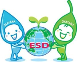 Call for Applications: ESD Okayama Award 2021 [Prizes  upto Rs.2 L]: Submit by July 15