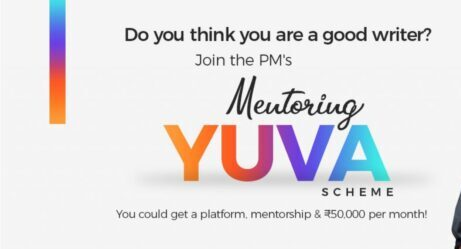 Mentoring Yuva Scheme 2021 for Young Authors