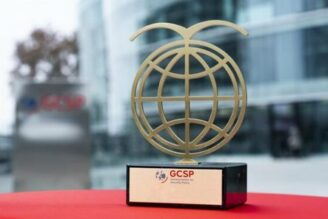 GCSP Prize for Innovation in Global Security 2021 [Prizes Upto Rs. 8L]: Apply by Sept 23