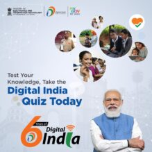 Online Digital India Quiz 2021 by Govt of India [July 1-31]: Register by July 31: Expired