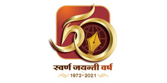 Ek Nazar Golden Jubilee Writing Competition: Submit by Aug 31