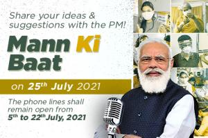 Call for Ideas: Mann Ki Baat by Prime Minister Narendra Modi on 25th July 2021: Submit by July 22: Expired