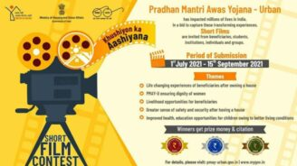 Khushiyon Ka Aashiyana- Short Film Contest 2021 by Govt of India [Cash Prizes Upto Rs. 14 L]: Submit by Sept 15: Expired