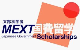 Japanese Government Scholarships UG courses in Social Sciences