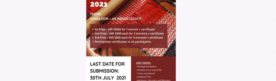 NIFT Essay competition
