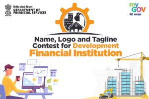 Name, Tagline & Logo Contest for Development Finance Institution by Govt of India [Cash Prizes of Rs. 30L]: Submit by Aug 15: Expired