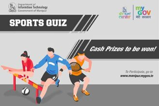 Online Sports Quiz by MyGov Manipur [June 10- July 10, Cash Prizes Upto Rs. 5k]: Register by July 10: Expired