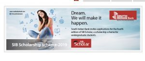 South India Bank Scholarship Scheme 2019 [For Kerala Students in UG courses