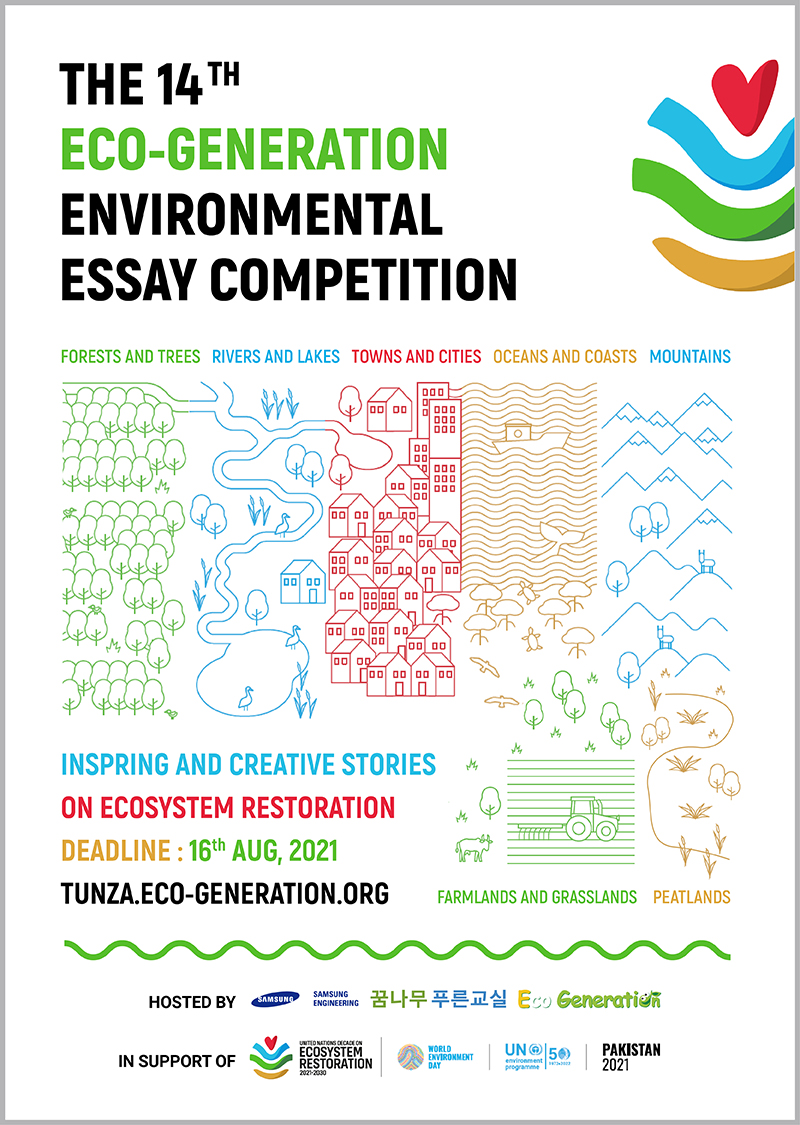 The 14th Eco generation Environmental Essay poster