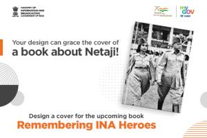 Call for Book Cover Design: Remembering INA Heroes by Govt of India [Cash Prize of Rs 10 K]: Submit by Sep 15: Expired