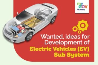 Call for Proposals: Development of Electric Vehicles (EVs) Sub-Systems by Govt of India: Submit by Sep 5: Expired