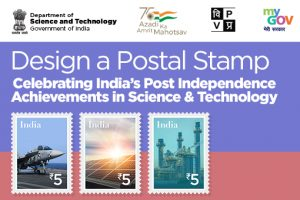 Design a Postal Stamp Celebrating India's Post Independence Achievements in Science and Technology by DST [Prizes Upto Rs 36 K]: Submit by Sep 15: Expired