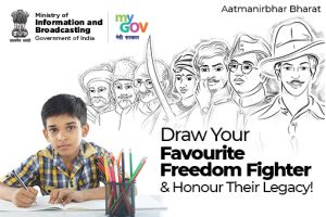 Draw Your Favourite Freedom Hero by MIB, Govt of India [7-15 Years, Prizes of Rs. 4500]: Submit by Aug 29: Expired