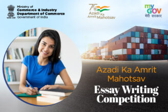 Online Essay Writing Competition 2021 by Ministry of Commerce & Industry [Cash Prize Upto Rs. 25 K]: Submit by Sep 10: Expired