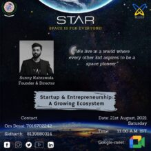 Talk on Start Up and Entrepreneurship: A Growing Ecosystem in India by SVNIT Surat (SCOSH Club) [Aug 21]: Register Now!