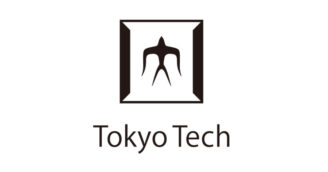 Online Course on Introduction to Deep Earth Science by Tokyo Tech [5 Weeks]: Register Now