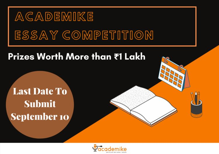 academike essay competition 1