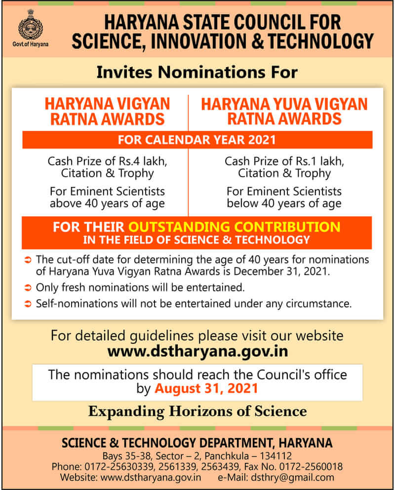 Haryana state council for science, innovation & technology
