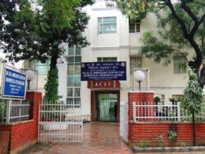 JOB POST: Guest Faculty at Dr. B. R. Ambedkar Center for Biomedical Research, Delhi [2 Vacancies]: Apply by Sep 16: Expired