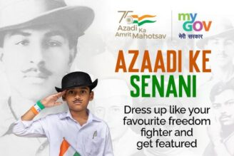 Azaadi Ke Senani – Dress Up Like Your Favourite Freedom Fighter by MyGov: Submit by Sep 16: Expired