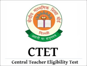 Central Teacher Eligibility Test- CTET December 2021 by CBSE [Exam between Dec 16- Jan 13]: Apply by Oct 25 [Extended]: Expired