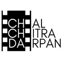 Call for Papers: Chalchitra Darpan (UG Film Journal) by Film Society of Miranda House: Submit by Oct 10