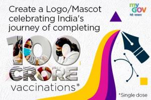 Design a Logo/Mascot to Celebrate 100-Crore Vaccination Mark by MyGov [Cash Prize of Rs. 25 K]: Submit by Oct 10: Expired