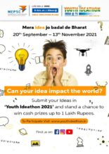 India@75- Youth Ideathon 2021 for School Students [Prizes of Rs. 2 L]: Submit by Oct 20
