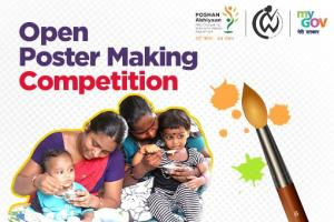 Open Poster Making Competition 2021 by National Commission for Women [Prizes Upto Rs. 25 K]: Submit by Sep 30