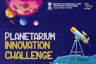 Planetarium Innovation Challenge 2021 by MeitY (Govt of India) [Prizes of Rs. 10 L]: Register by Oct 10: Expired