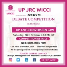 Online Debate Competition 2021 on Anti-Conversion Law by UP Judicial Reforms Council, WICCI: Register by Oct 25