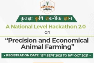 KRITAGYA: National Level Hackathon by NAHEP-ICAR [Prizes Worth Rs. 9 L]: Register by Oct 10: Expired