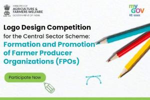 Logo Design Competition for Formation and Promotion of FPOs by MyGov [Cash Prize of Rs 25k]: Submit by Nov 22