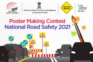 Poster Making Contest- National Road Safety 2021 by MyGov [Cash Prizes of Rs. 25k]: Submit by Nov 15