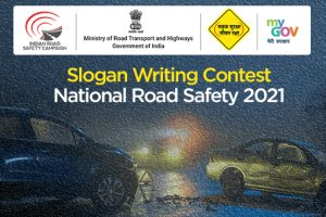Slogan Writing Contest on National Road Safety 2021 by MyGov [Cash Prizes of Rs. 25k]: Submit by Nov 15